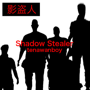 shadow_stealer