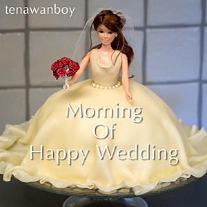Morning_Of_Happy_Wedding.jpg