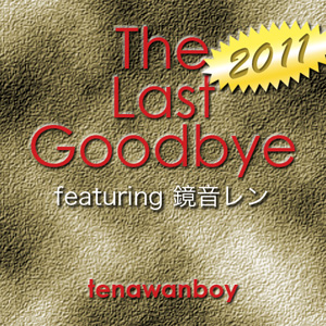 The Last Goodbye.jpg